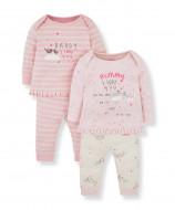 MOTHERCARE pižama TA528 358999